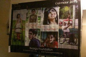 CII,-Pune--Clander-promo